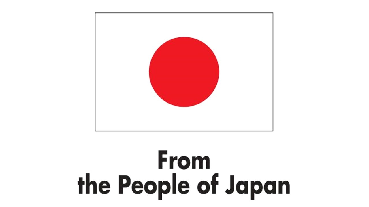 THE PEOPLE OF JAPAN AND A FLAG